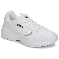 鞋子 男士 球鞋基本款 Fila MASTERMIND 白色