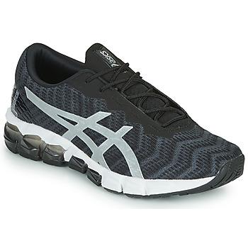 鞋子 男士 球鞋基本款 Asics 亚瑟士 GEL-QUANTUM 180 5 灰色 / 银色