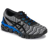 鞋子 儿童 球鞋基本款 Asics 亚瑟士 GEL-QUANTUM 180 5 GS 灰色 / 黑色 / 蓝色