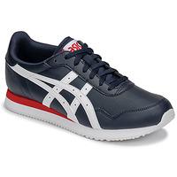 鞋子 男士 球鞋基本款 Asics 亚瑟士 TIGER RUNNER 蓝色 / 白色 / 红色