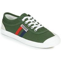 鞋子 球鞋基本款 Kawasaki 川崎凌风 RETRO 卡其色