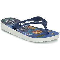 鞋子 男孩 人字拖 Havaianas 哈瓦那 KIDS MINECRAFT 蓝色