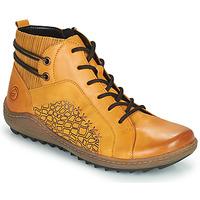 鞋子 女士 高帮鞋 Remonte R1499-68 黄色