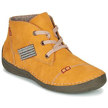 鞋子 女士 短筒靴 Rieker 瑞克尔 PHILOMENA 黄色