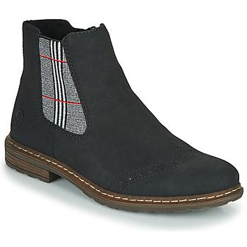 鞋子 女士 短筒靴 Rieker 瑞克尔 71072-02 黑色 / 多彩