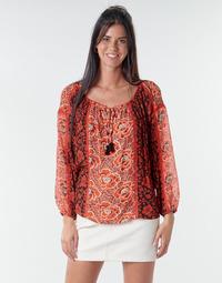 衣服 女士 女士上衣/罩衫 Desigual ROSAL 红色