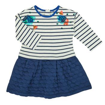 衣服 女孩 短裙 Catimini CR30133-12 多彩