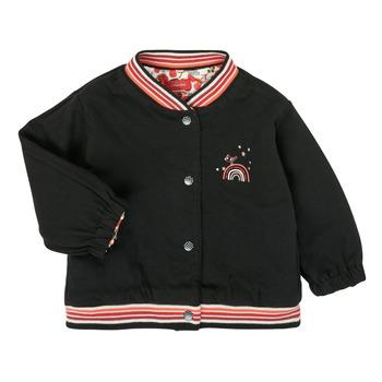 衣服 女孩 羊毛开衫 Catimini CR17003-19 多彩