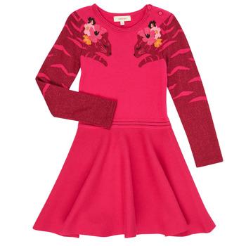 衣服 女孩 短裙 Catimini CR30085-35 玫瑰色