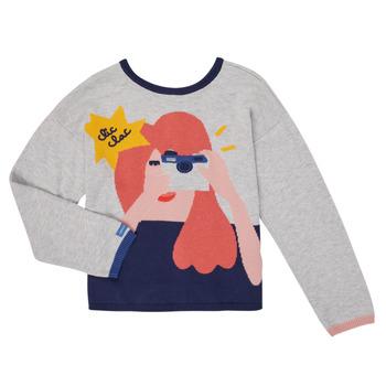 衣服 女孩 羊毛开衫 Catimini CR18055-21-C 多彩