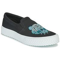 鞋子 女士 平底鞋 Kenzo K SKATE 黑色