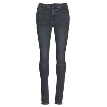 衣服 女士 牛仔铅笔裤 Levi's 李维斯 720 HIGH RISE SUPER SKINNY 灰色