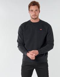 衣服 男士 卫衣 Levi's 李维斯 NEW ORIGINAL CREW 黑色