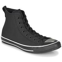 鞋子 男士 高帮鞋 Converse 匡威 CHUCK TAYLOR ALL STAR - UTILITY 黑色