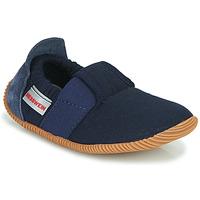 鞋子 儿童 拖鞋 Giesswein SOLL 海蓝色