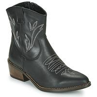 鞋子 女士 短靴 Musse&Cloud TOPY 黑色