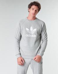 衣服 男士 卫衣 Adidas Originals 阿迪达斯三叶草 TREFOIL CREW 灰色