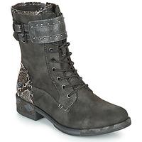 鞋子 女士 短筒靴 Mustang 1332506 灰色