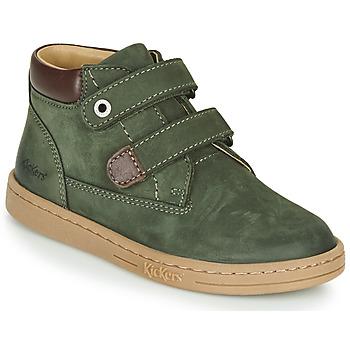 鞋子 男孩 短筒靴 Kickers TACKEASY 卡其色