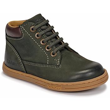 鞋子 男孩 短筒靴 Kickers TACKLAND 卡其色