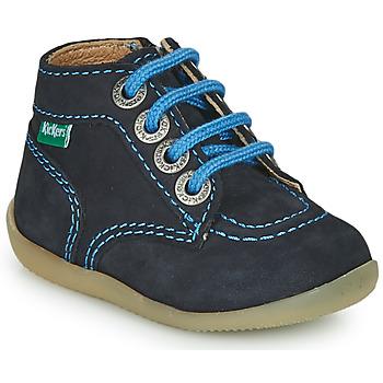 鞋子 男孩 短筒靴 Kickers BONZIP-2 海蓝色