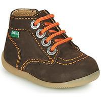 鞋子 男孩 短筒靴 Kickers BONZIP-2 棕色 / 橙色