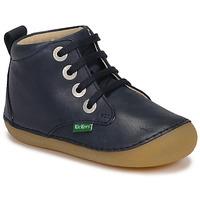 鞋子 儿童 短筒靴 Kickers SONIZA 海蓝色