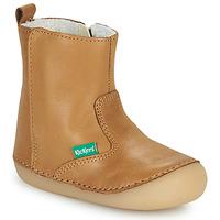 鞋子 女孩 短筒靴 Kickers SOCOOL CHO 驼色