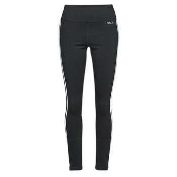 衣服 女士 紧身裤 adidas Performance 阿迪达斯运动训练 W D2M 3S HR LT 黑色