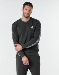 衣服 男士 卫衣 adidas Performance 阿迪达斯运动训练 M E TPE SWT 黑色
