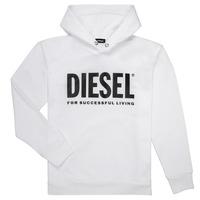衣服 男孩 卫衣 Diesel 迪赛尔 SDIVISION LOGO 白色