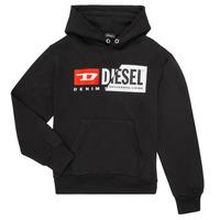 衣服 儿童 卫衣 Diesel 迪赛尔 SGIRKHOODCUTY 黑色