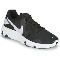 鞋子 男士 球鞋基本款 Nike 耐克 RENEW LUCENT 2 黑色 / 白色