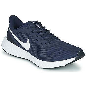 鞋子 男士 多项运动 Nike 耐克 REVOLUTION 5 蓝色