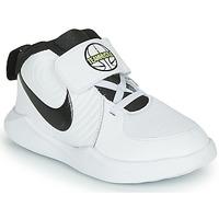 鞋子 男孩 篮球 Nike 耐克 TEAM HUSTLE D 9 TD 白色 / 黑色