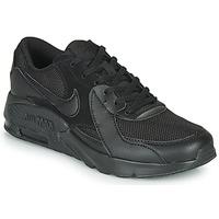 鞋子 儿童 球鞋基本款 Nike 耐克 AIR MAX EXCEE GS 黑色