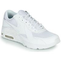 鞋子 儿童 球鞋基本款 Nike 耐克 AIR MAX EXCEE GS 白色