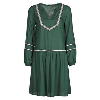 衣服 女士 短裙 One Step FR30231 绿色
