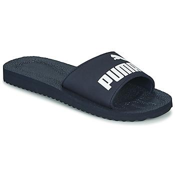 鞋子 拖鞋 Puma 彪馬 PURECAT 海藍色