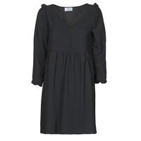 衣服 女士 短裙 Betty London JOELIE 黑色