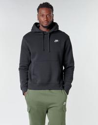 衣服 男士 卫衣 Nike 耐克 M NSW CLUB HOODIE PO BB 黑色 / 白色