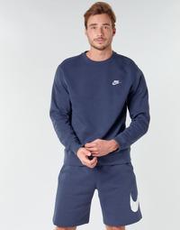 衣服 男士 卫衣 Nike 耐克 M NSW CLUB CRW BB 蓝色
