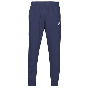 衣服 男士 厚裤子 Nike 耐克 M NSW CLUB JGGR BB 蓝色