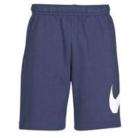 衣服 男士 短裤&百慕大短裤 Nike 耐克 M NSW CLUB SHORT BB GX 蓝色