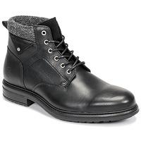 鞋子 男士 短筒靴 Casual Attitude NAPILLON 黑色