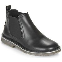 鞋子 儿童 短筒靴 Citrouille et Compagnie HOVETTE 黑色