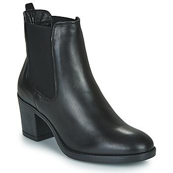 鞋子 女士 短靴 Betty London NIVISS 黑色