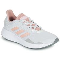 鞋子 球鞋基本款 adidas Performance 阿迪达斯运动训练 DURAMO 9 灰色 / 玫瑰色