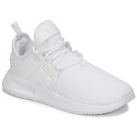 鞋子 儿童 球鞋基本款 Adidas Originals 阿迪达斯三叶草 X_PLR C 白色