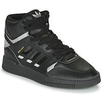 鞋子 球鞋基本款 Adidas Originals 阿迪达斯三叶草 DROP STEP 黑色 / 银色